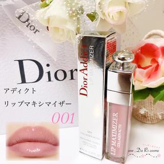 Christian Dior - ■新品■ ディオール アディクト リップマキシマイザー 001