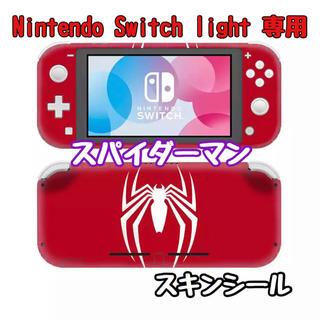 Nintendo Switch light 専用 スキンシール(その他)