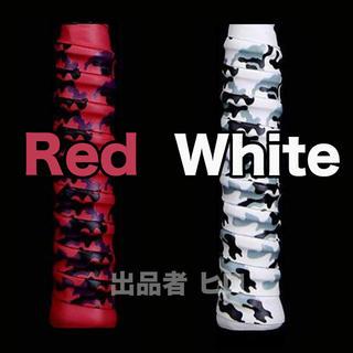迷彩グリップテープ 2色【レッド&ホワイト】テニス バドミントン ゴルフ(テニス)