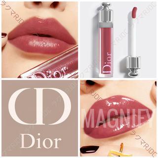 Dior - 【新品箱なし】人気色 754 マグニファイ ステラーグロス プランプ&バーム