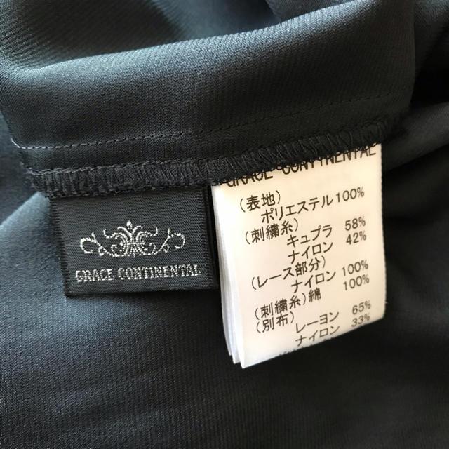GRACE CONTINENTAL(グレースコンチネンタル)のグレースコンチネンタル ワンピース レディースのワンピース(ひざ丈ワンピース)の商品写真