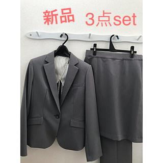 新品 スーツ 3点 13号