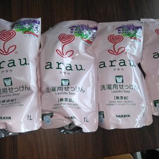 arau 洗濯用せっけん 洗濯用洗剤 アラウ(おむつ/肌着用洗剤)