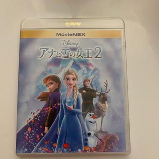 ディズニー(Disney)のアナと雪の女王2 MovieNEX コンプリート・ケース付き(数量限定) Blu(アニメ)