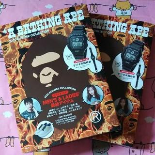 アベイシングエイプ(A BATHING APE)のアベイシングエイプ ブランドムック2冊セット(ファッション)