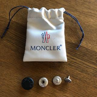 モンクレール(MONCLER)のモンクレール 正規品 予備ボタン(ダウンジャケット)