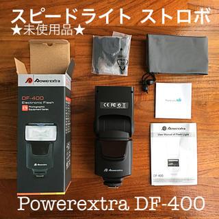 Powerextra DF-400(英文説明書付)ストロボ フラッシュ(ストロボ/照明)