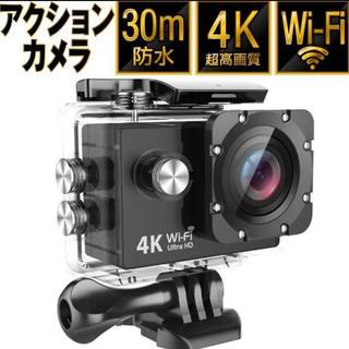 4Kアクションカメラ ウェアラブルカメラ 高画質 WiFi 防水☆(ビデオカメラ)
