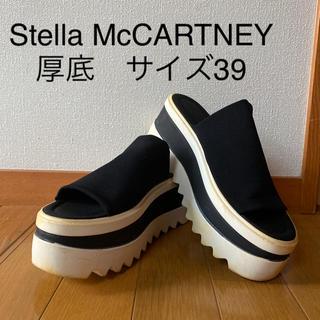 Stella McCartney - Stella McCARTNEY 厚底 サンダル サイズ39