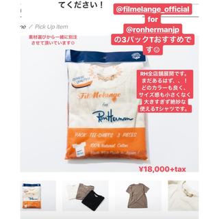 ロンハーマン(Ron Herman)のフィルメランジェ 3Pティシャツ ♡(Tシャツ/カットソー(半袖/袖なし))