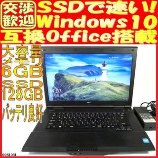 NEC ノートパソコン VersaPro VK20EA-J Windows10