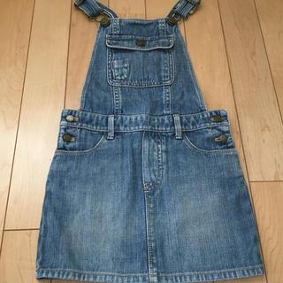 ギャップ(GAP)のGAP スカート(スカート)