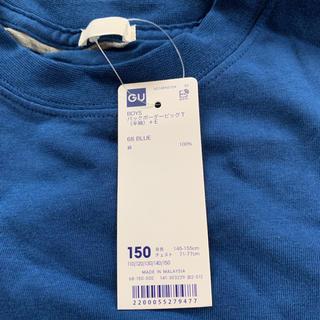ジーユー(GU)のGU ボーダーTシャツ(Tシャツ/カットソー)
