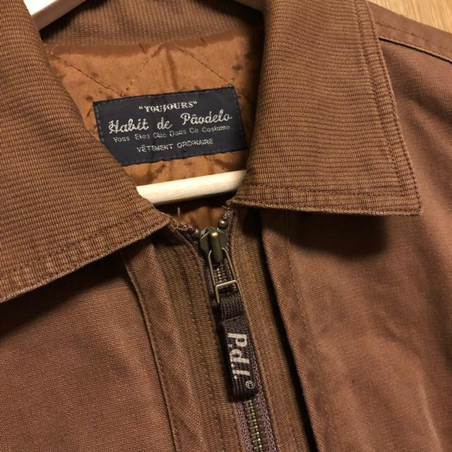 POLO RALPH LAUREN(ポロラルフローレン)のジャケット メンズのジャケット/アウター(ブルゾン)の商品写真