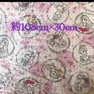 ディズニー(Disney)のディズニー プリンセス リップル 生地 ラプンツェル アリエル ベルオーロラ姫(生地/糸)