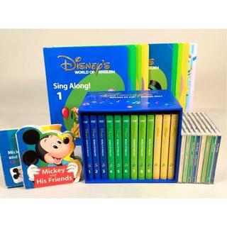 Disney - 2007年購入!ディズニー英語システム シングアロングセット