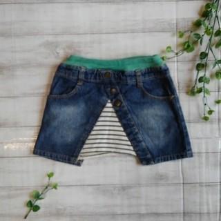 エフオーキッズ(F.O.KIDS)の【95】異素材がかわいいスカート F.O.KIDS(スカート)