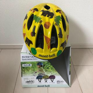 モンベル(mont bell)のヘルメット キッズ モンベル(ヘルメット/シールド)