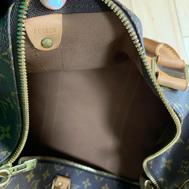 LOUIS VUITTON(ルイヴィトン)のLOUIS VUITTON モノグラム キーポル50 レディースのバッグ(ボストンバッグ)の商品写真
