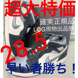 ナイキ(NIKE)の【限定】NIKE AIR JORDAN 1 MID SE 28.5(スニーカー)
