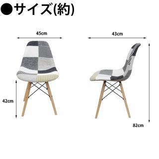 イームズ チェア パッチワーク Eames DSW デザイナーズ家具 モノトーン(ダイニングチェア)