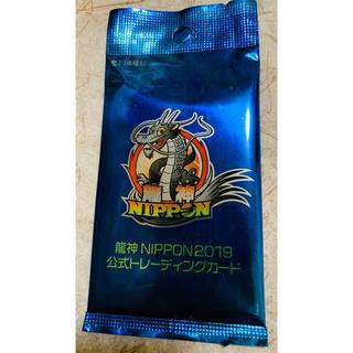 エポック(EPOCH)の絶版!龍神NIPPON2019公式トレーディングカード!石川祐希(スポーツ選手)