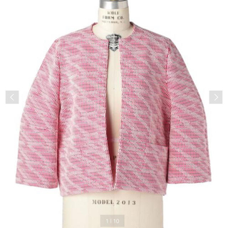 Drawer - Drawer 12Gピンクジャカードニットジャケット