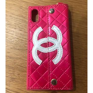 携帯ケースピンク(iPhoneケース)