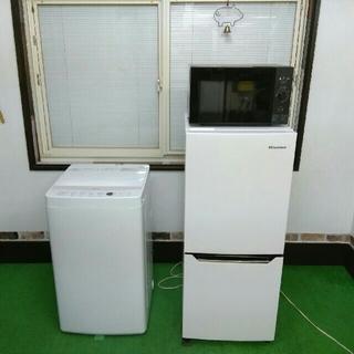(地域限定配送無料) 家電品3点セット (直接引き取り大歓迎❗)(冷蔵庫)