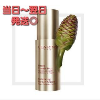 クラランス(CLARINS)のCLARINS クラランス グラン アイセラム(アイケア/アイクリーム)