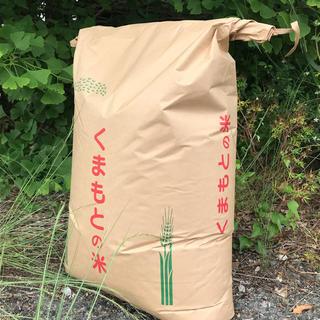 米20Kg送料無料(全国対応)熊本県産