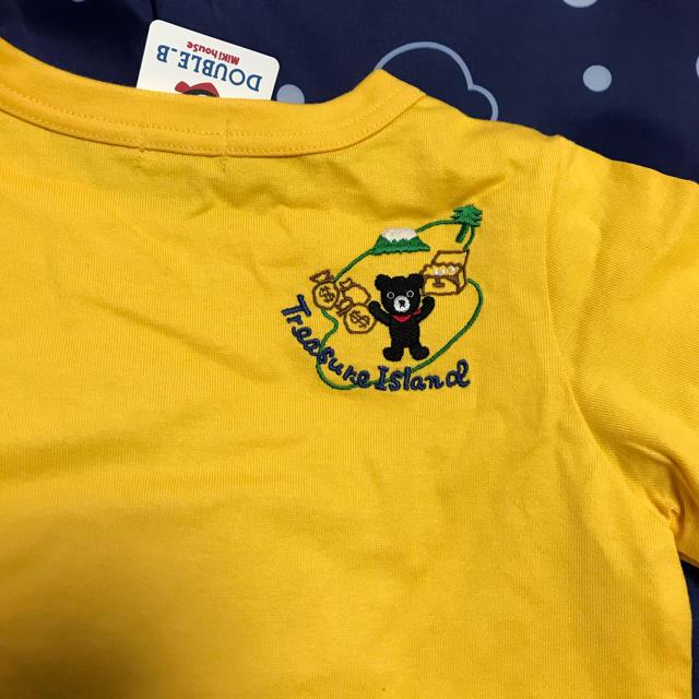 mikihouse(ミキハウス)のミキハウス ダブルB 半袖Tシャツセット サイズ110 キッズ/ベビー/マタニティのキッズ服男の子用(90cm~)(Tシャツ/カットソー)の商品写真