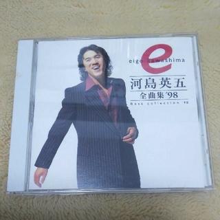 河島英五/全曲集'98(演歌)