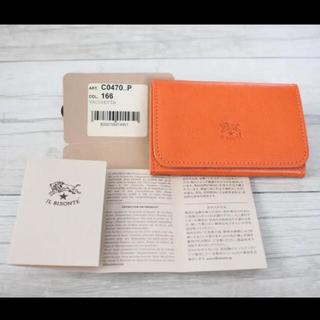 イルビゾンテ(IL BISONTE)の新品 イルビゾンテ 名刺入れ カードケース オレンジ(名刺入れ/定期入れ)