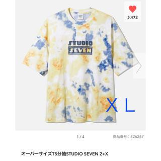 ジーユー(GU)のオーバーサイズT5分袖STUDIO SEVEN 2+X タイダイ(Tシャツ/カットソー(半袖/袖なし))