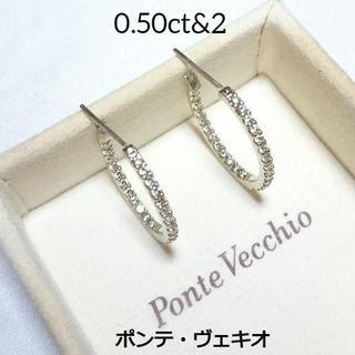 PonteVecchio - 【ポンテヴェキオ】ダイヤ1.00ct (0.5ct×2) K18WGフープピアス