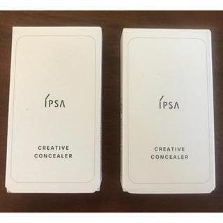 イプサ(IPSA)の2個セット イプサ クリエイティブコンシーラー(コンシーラー)