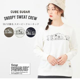 キューブシュガー(CUBE SUGAR)のCUBE SUGAR ピーナッツコラボスウェット(トレーナー/スウェット)