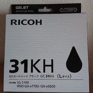 リコー(RICOH)のリコー31KH Lサイズ(PC周辺機器)