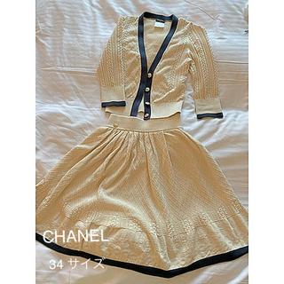 CHANEL - Chanel セットアップサマーニット&スカート <マトラッセ刺繍ステッチ>