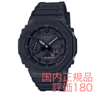 ジーショック(G-SHOCK)の国内正規品 CASIO G-SHOCK GA-2100-1A ブラック 黒(腕時計(デジタル))