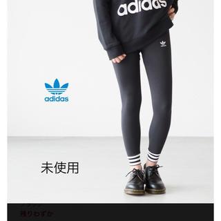 adidas - あーい様専用 未使用 アディダス オリジナルス レギンス タイツ