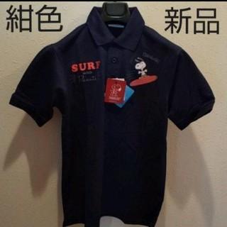 ピーナッツ(PEANUTS)のスヌーピーピーナッツ ポロシャツ新品タグ付 ゴルフ テニス スポーツに(ポロシャツ)