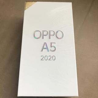 ANDROID - oppo A5 2020  ブルー 開通作業で開封済み SIMフリー