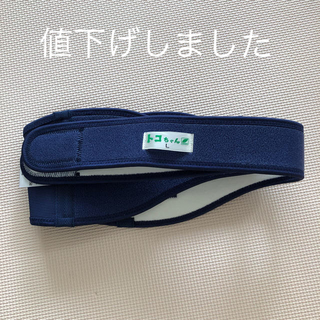 トコ(Toko)の【美品】トコちゃんベルト2   Lサイズ(その他)
