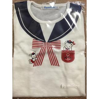 familiar - ファミリア Tシャツ90新品