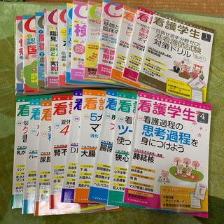 ガッケン(学研)のナーシングキャンパス(健康/医学)