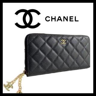 CHANEL - 【CHANEL】ノベルティ👛長財布