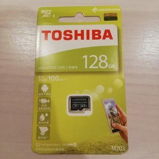 トウシバ(東芝)の24h以内発送☆マイクロSDカード 128GB 東芝(その他)