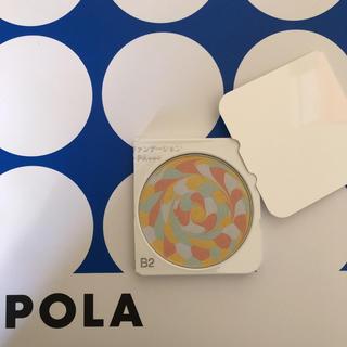 POLA - ポーラディエム クルール カラーブレンドファンデーションB2
